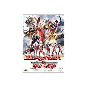 Ultraman Mebius & Ultraman Brothers Dvd (2 Dvd Set