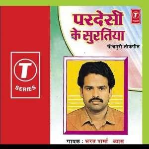 Pardesi Ke Surtiya: Bharat Sharma Byas: Music