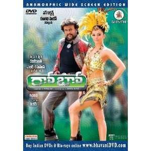 in Telugu): Rajnikanth, Aishwarya Rai, Danny, Shankar: Movies & TV