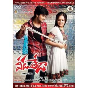 Veedu Theda Telugu DVD (USA Version from Bhavani DVD