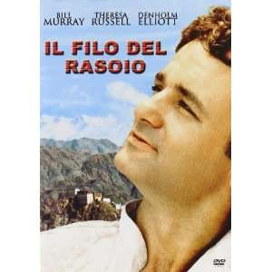 Il Filo Del Rasoio (1984): Denholm Elliott, Bill Murray
