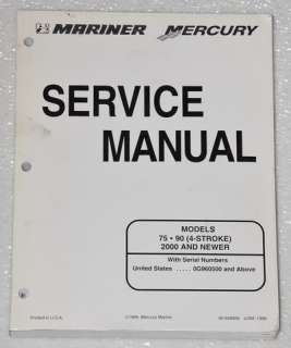 2000+ MERCURY 75 90 HP FOUR STROKE OUTBOARD Service Manual 75HP 75ELPT