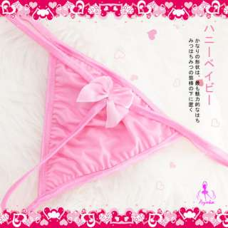 Japan Cosplay Sexy Pink Maid Ruffle White laces Costume