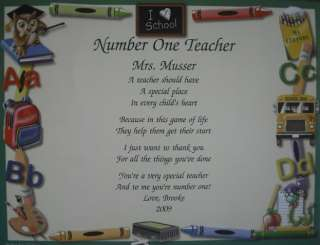 END OF YEAR GIFT FOR TEACHER PERSONALIZED POEM