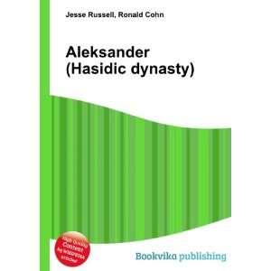 Aleksander (Hasidic dynasty): Ronald Cohn Jesse Russell