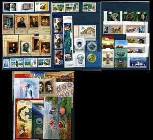 Russia 2007 Complete Year Set (34 stamps+9s/sh+4strips)