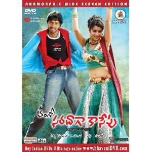 Saradaga Kasepu (USA Version from Bhavani DVD): Allari