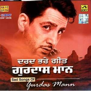 Sad Songs Of Gurdas Mann: Gurdas Mann: Music