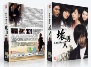 Bad Boy   *Premium Edition* Korean Drama DVD with Eng Sub