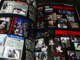 GAD GUARD VISUAL GUIDE Japan Anime Manga Character Art Book