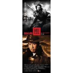 Poster Movie Chinese C 14x Donnie Yen Wei Zhao Chun Wu