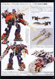 TAKARA TRANSFORMERS DA28 STRIKER OPTIMUS PRIME SPECIAL PARTS BATTLE