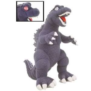 Godzilla Plush Toy with Light Up Eyes and Roaring Sound! Toys & Games