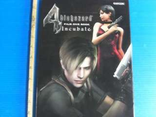 Resident Evil 4 Biohazard 4 Film DVD Book Incubate art