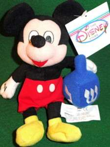 DISNEY Mickey Mouse 1999 HANUKKAH DREIDEL Bean Bag NEW