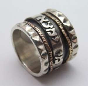 925 silver gold Jewish intaglio spinner ring band R341
