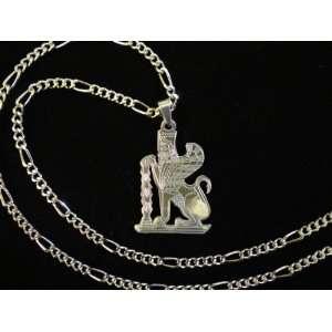 Persian Empire Symbol Iranian Gift Persia Persian: Arts, Crafts