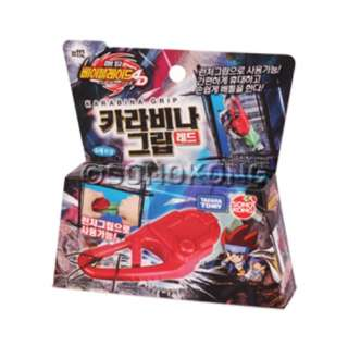 Beyblade Metal Fury 4D Karabiner Grip BB 112   use as Launcher Grip