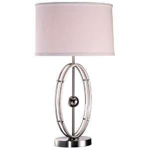 Tahnee M1435/123 Metal Table Lamp: Home & Kitchen
