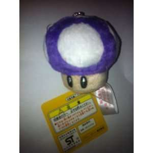 Super Mario Purple Mushroom Plush Keychain Everything