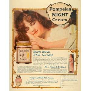 Ad Pompeian Night Cream Mary Pickford Art Panel   Original Print Ad