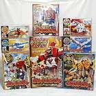 RARE MISB Power Rangers SAMURAI SHINKENGER DX MAGAZORD.