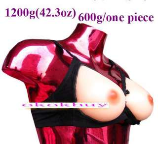 Full silicone Breast Form crossdresser cosplay holster 1200g D E F cup