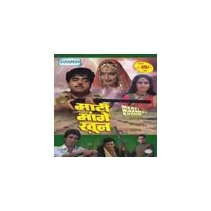 KHOON Shatrughan Sinha, Raj Babbar, Raj Khosla, Shemaroo Movies & TV