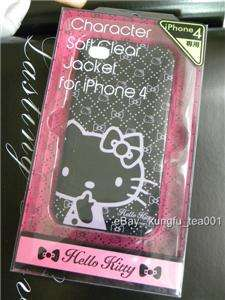 Sanrio Hello Kitty iPhone 4 Soft TPU Protective Case Cover from