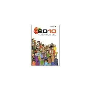 Para La Region (9789872312763) BOSOER FABIAN, TAEDA S. A. Books