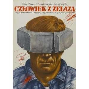 Polish Style B  (Jerzy Radziwilowicz)(Marian Opania)(Krystyna Janda