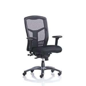 Avanti Mesh High Back Executive Chair with Seat Slider