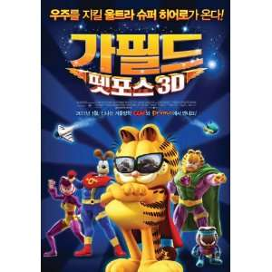 Movie Korean 11 x 17 Inches   28cm x 44cm Frank Welker: Home & Kitchen