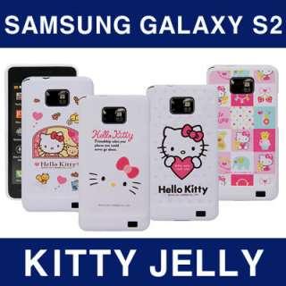 SAMSUNG GALAXY S2 i9100 HELLO KITTY SILICONE CASE COVER