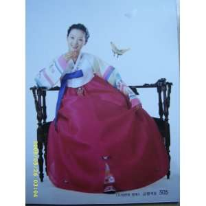 korean traditional dress hanbok: Arts, Crafts & Sewing