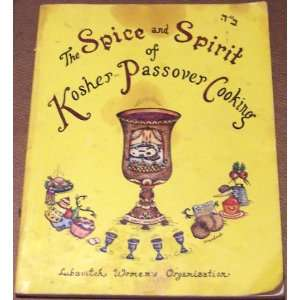 of Kosher Passover Cooking Lubavitch Womens Organization Books