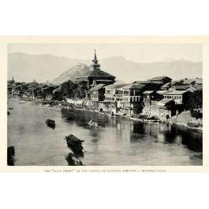 1921 Print Kashmir India Water Architecture Jhelum River