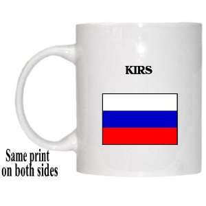 Russia   KIRS Mug: Everything Else