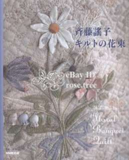 language japanese number of pages 112 2 big size pattern sheets