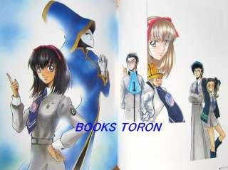 Ueda Illustration   Persona/Japanese Anime Art Work Book/121