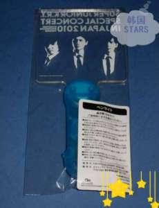 SJ Super Junior K.R.Y. Japan Concert Goods Light Stick