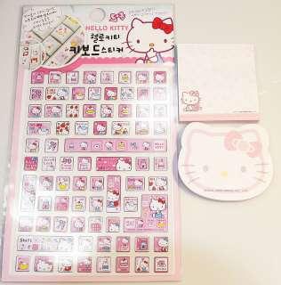 Hello Kitty Keyboard Stickers & 2 Post It