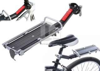 aluminum alloy cycling bicycle bike carrier rear rack sku db181