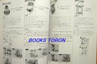 Enjoy Arrangement Dried Flower./Japanese Craft Book/191