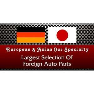 3x6 Vinyl Banner   Largest Selection Of Foreign Auto Parts