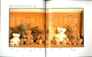 Horomis Teddy Bear Doll ONDORI Japanese craft book
