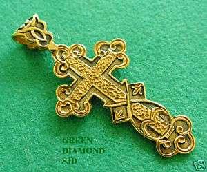 STERLING SILVER & GOLD JERUSALEM ORTHODOX CROSS