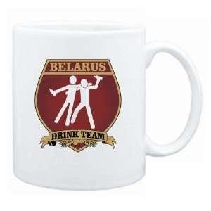 New  Belarus Drink Team Sign   Drunks Shield  Mug