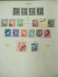 Worldwide Stamps Antique Collection 19th Century Scott International