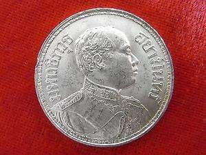 Thailand Siam Silver Coin King Rama VI 1 baht very sharp